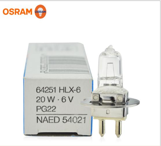 Bóng đèn HLX 6V-20W